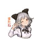 LQ Sticker 01(個別スタンプ:12)