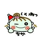 ちょ~便利![ちか]のクリスマス!(個別スタンプ:08)