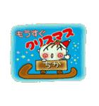 ちょ~便利![ちか]のクリスマス!(個別スタンプ:09)