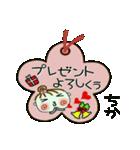 ちょ~便利![ちか]のクリスマス!(個別スタンプ:14)