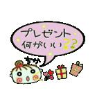 ちょ~便利![ちか]のクリスマス!(個別スタンプ:15)