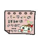 ちょ~便利![ちか]のクリスマス!(個別スタンプ:17)