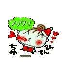 ちょ~便利![ちか]のクリスマス!(個別スタンプ:21)