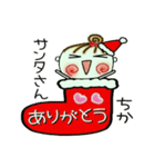 ちょ~便利![ちか]のクリスマス!(個別スタンプ:25)