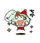 ちょ~便利![ちか]のクリスマス!(個別スタンプ:27)