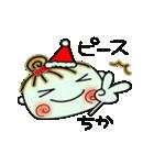 ちょ~便利![ちか]のクリスマス!(個別スタンプ:30)