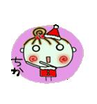 ちょ~便利![ちか]のクリスマス!(個別スタンプ:32)