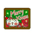 ちょ~便利![みつこ]のクリスマス!(個別スタンプ:1)