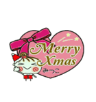 ちょ~便利![みつこ]のクリスマス!(個別スタンプ:2)