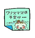 ちょ~便利![みつこ]のクリスマス!(個別スタンプ:07)