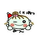 ちょ~便利![みつこ]のクリスマス!(個別スタンプ:08)