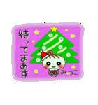 ちょ~便利![みつこ]のクリスマス!(個別スタンプ:12)