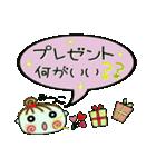 ちょ~便利![みつこ]のクリスマス!(個別スタンプ:15)