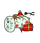 ちょ~便利![みつこ]のクリスマス!(個別スタンプ:16)