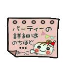 ちょ~便利![みつこ]のクリスマス!(個別スタンプ:17)