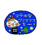 ちょ~便利![みつこ]のクリスマス!(個別スタンプ:22)