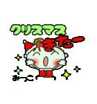 ちょ~便利![みつこ]のクリスマス!(個別スタンプ:24)