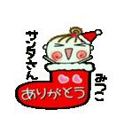 ちょ~便利![みつこ]のクリスマス!(個別スタンプ:25)