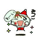 ちょ~便利![みつこ]のクリスマス!(個別スタンプ:27)