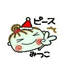 ちょ~便利![みつこ]のクリスマス!(個別スタンプ:30)