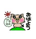 ちょ~便利![ひでみ]のスタンプ!(個別スタンプ:01)