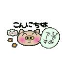 ちょ~便利![ひでみ]のスタンプ!(個別スタンプ:02)