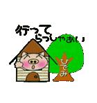 ちょ~便利![ひでみ]のスタンプ!(個別スタンプ:06)
