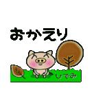 ちょ~便利![ひでみ]のスタンプ!(個別スタンプ:08)