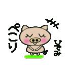 ちょ~便利![ひでみ]のスタンプ!(個別スタンプ:18)