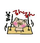ちょ~便利![ひでみ]のスタンプ!(個別スタンプ:25)
