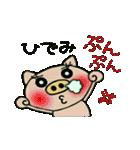 ちょ~便利![ひでみ]のスタンプ!(個別スタンプ:30)
