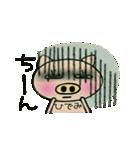 ちょ~便利![ひでみ]のスタンプ!(個別スタンプ:31)