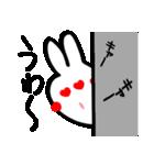 ウサギの【パンコちゃん】(個別スタンプ:05)