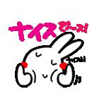 ウサギの【パンコちゃん】(個別スタンプ:07)