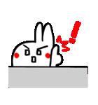 ウサギの【パンコちゃん】(個別スタンプ:09)