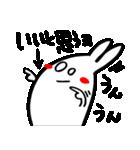 ウサギの【パンコちゃん】(個別スタンプ:11)
