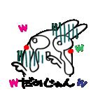 ウサギの【パンコちゃん】(個別スタンプ:12)