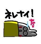 ウサギの【パンコちゃん】(個別スタンプ:14)
