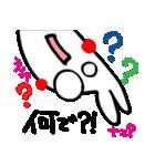 ウサギの【パンコちゃん】(個別スタンプ:19)