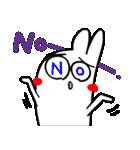 ウサギの【パンコちゃん】(個別スタンプ:21)