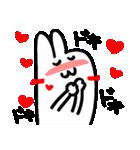 ウサギの【パンコちゃん】(個別スタンプ:23)