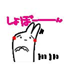 ウサギの【パンコちゃん】(個別スタンプ:25)