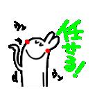 ウサギの【パンコちゃん】(個別スタンプ:31)