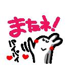 ウサギの【パンコちゃん】(個別スタンプ:32)