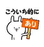 ◆◇ こういち ◇◆ 専用の名前スタンプ(個別スタンプ:09)
