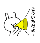 ◆◇ こういち ◇◆ 専用の名前スタンプ(個別スタンプ:30)