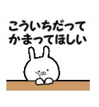 ◆◇ こういち ◇◆ 専用の名前スタンプ(個別スタンプ:34)