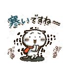 あったか♡温もるスタンプ(個別スタンプ:03)
