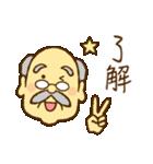 ほのぼのおじいさん。(個別スタンプ:3)