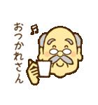 ほのぼのおじいさん。(個別スタンプ:20)